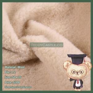 【 WL002 】German Wool