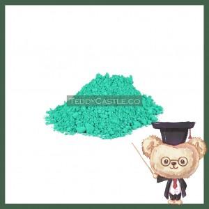 【 美 製 】羊毛海專用環保染料 - 湖水綠 ( 10克 )