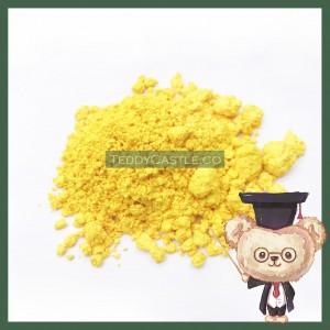 【 美 製 】羊毛海專用環保染料 - 亮黃色 ( 10克 )