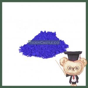 【 美 製 】羊毛海專用環保染料 - 紫藍色 ( 10克 )